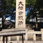 大楠公戦跡碑
