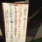 芦屋発!伊丹市にて「キャリアアップ支援講座」をしました。
