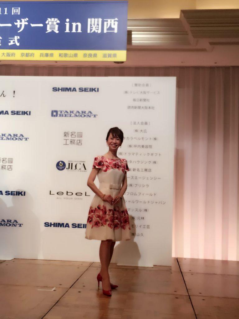 2017.6.1 ベストプラウドファーザー賞