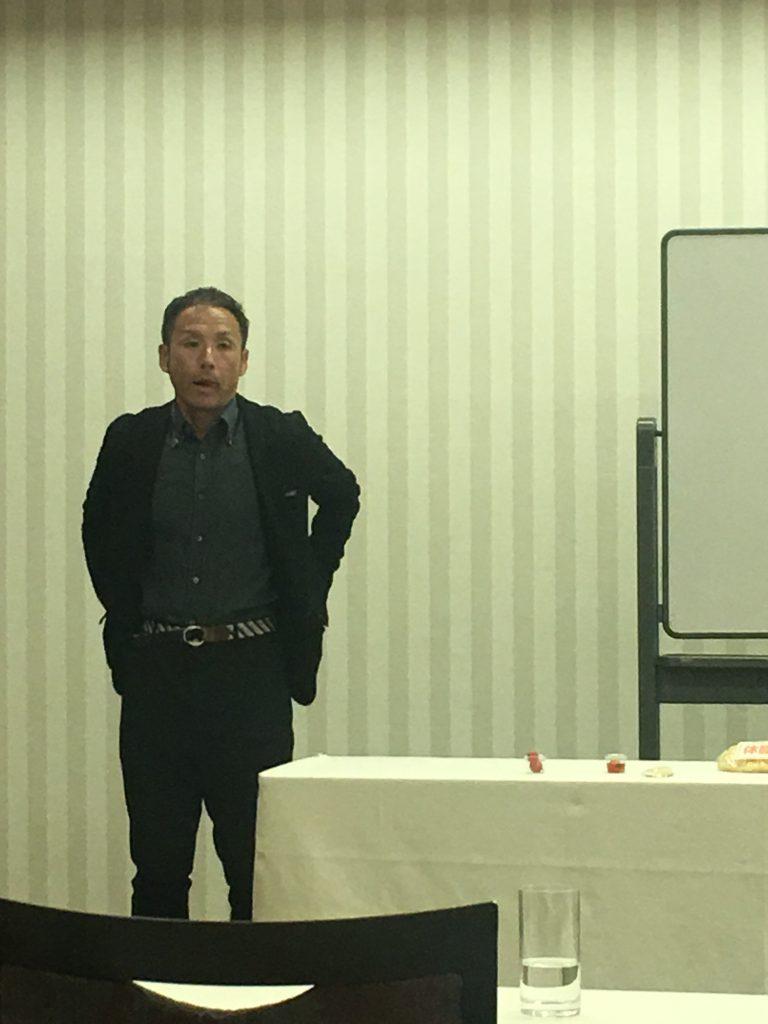 【イムダイン サプリメント アドヴァイザー 勉強会】1日目