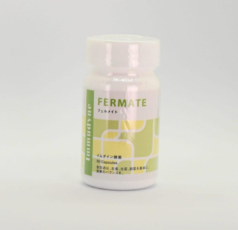フェルメイト【体内を美しくする酵素サプリ】