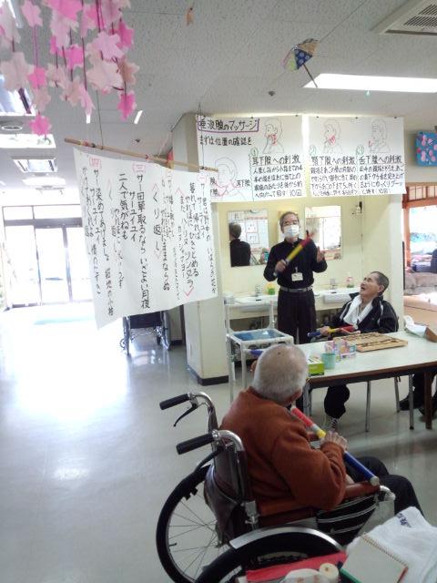 湯山台ディサービスセンター
