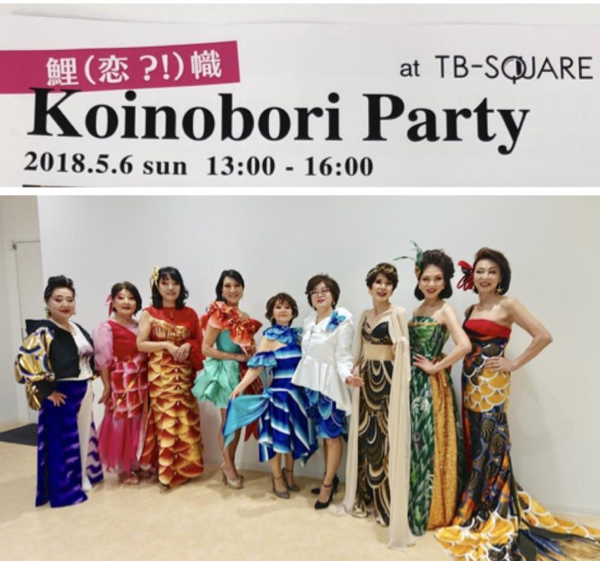 華やか!シニアファッションショー!
