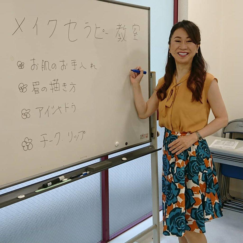 神戸市シルバー人材センターメイク講座💄